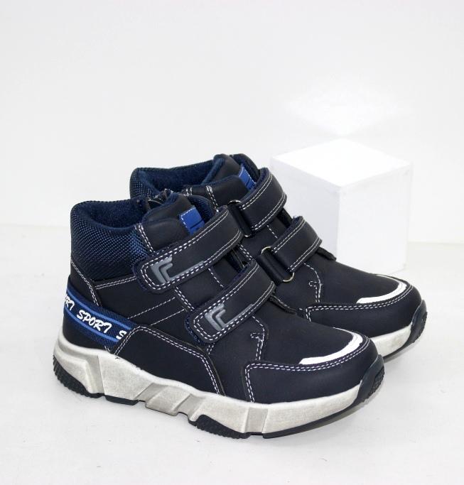Купить осенние ботинки для мальчика на двух липучках размеры 27 282 92 30 31 32