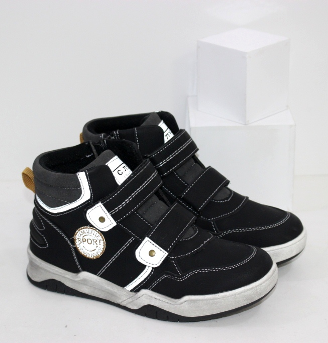 Купить осенние ботинки на мальчиков спортивного стиля