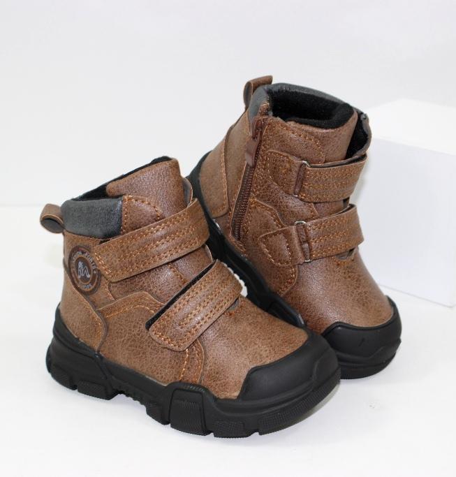 Купить детские ботинки для мальчика недорогие в интернете