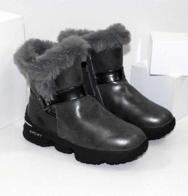 Зимние спортивные ботинки для девочек, серые с опушкой и молнией