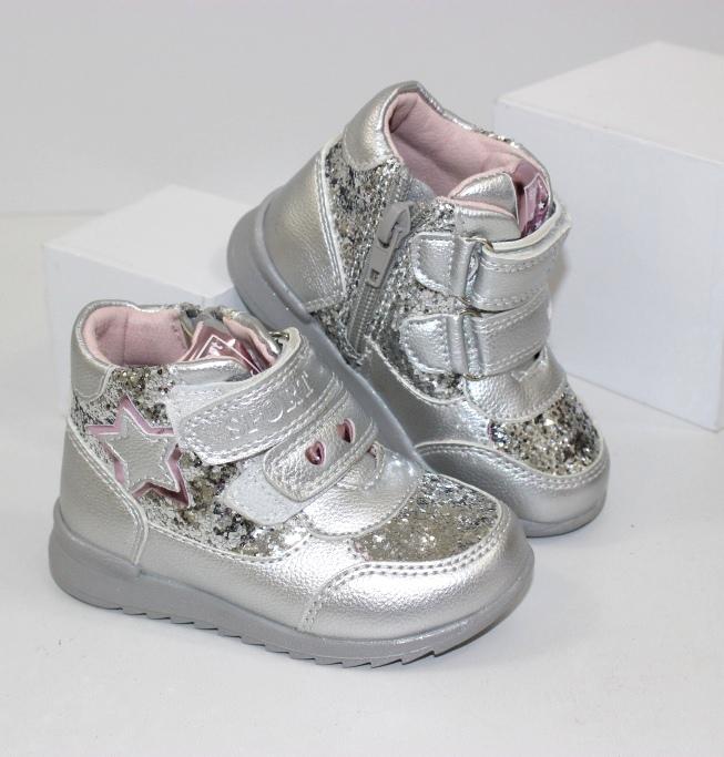 Красивые ботиночки демисезонные для девочки X62-1D - недорого детская обувь купить в интернет магазине