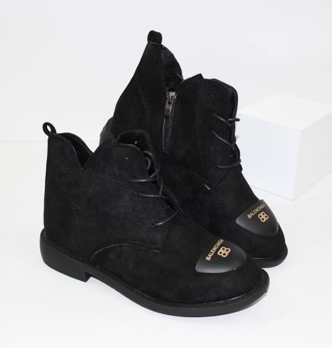 Стильные женские ботинки 6366-5-2-Flex-black - ботинки по скидке купить на сайте обуви