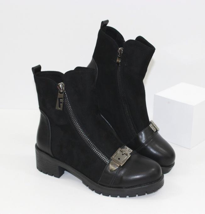 Купить демисезонные  ботинки  в интернете в Днепре