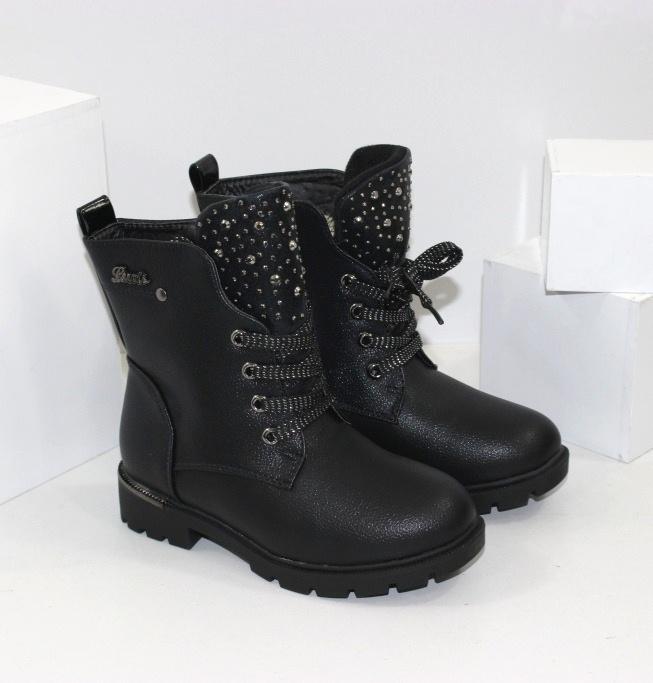 Ботинки зимние для девочек не скользкие