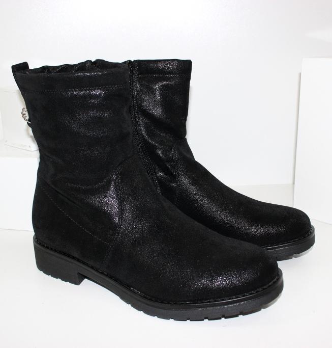 Купить в недорогой интернет магазин зимние ботинки дешево