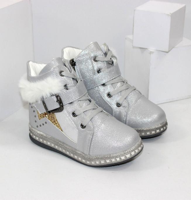 Зимові черевики для дівчаток в сірому кольорі