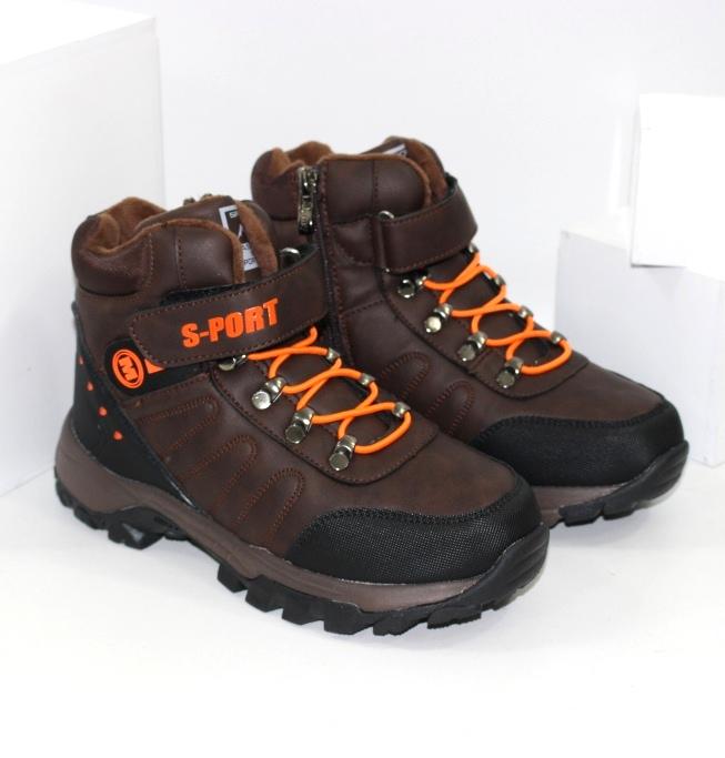Купить ботинки для мальчика зимние  интернет магазин Городок