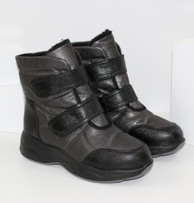 Стильные и модные женские ботинки на сайте обуви Городок