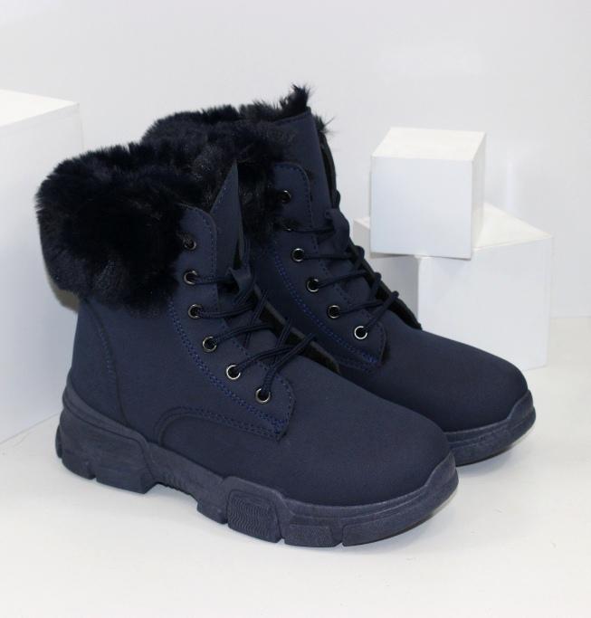 Зимние женские ботинки на спортивной подошве синие
