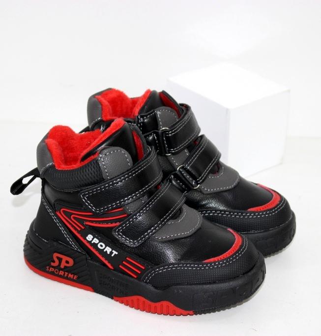 Черные ботиночки с красным для мальчиков