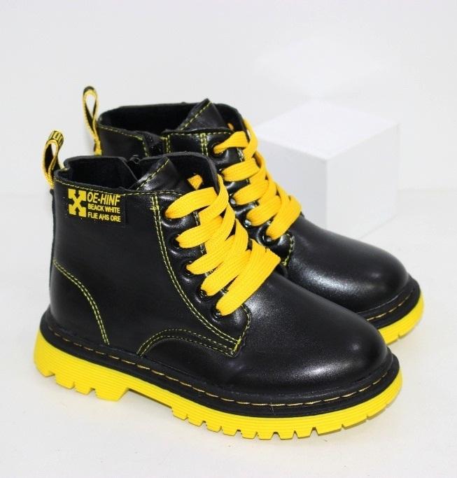 Черные ботинки на жёлтой подошве для мальчиков и девочек
