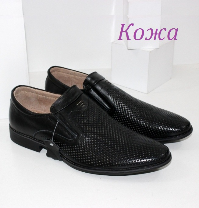 Чоловічі класичні шкіряні туфлі на літо