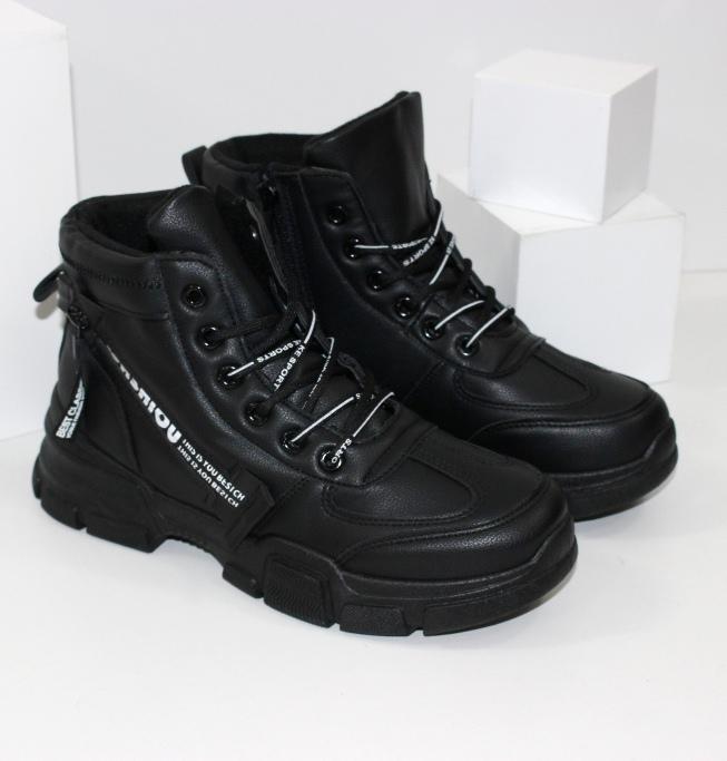 Осенние ботинки для мальчиков и девочек подростков, размеры 36 37 38 39 40 41 купить