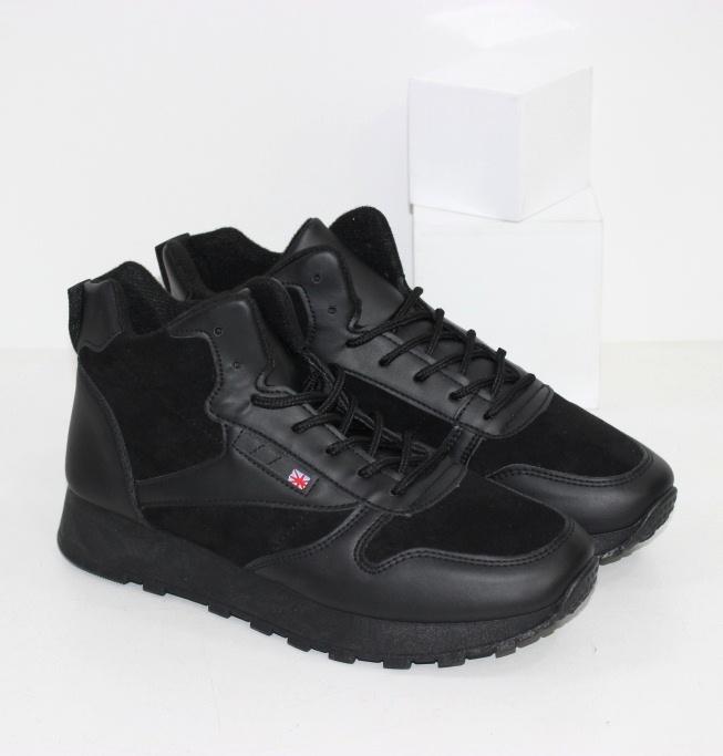 Купить высокие хайтопы ботинки утепленные