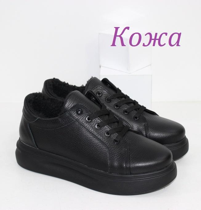 Купить кожаные зимние кроссовки в черном цвете