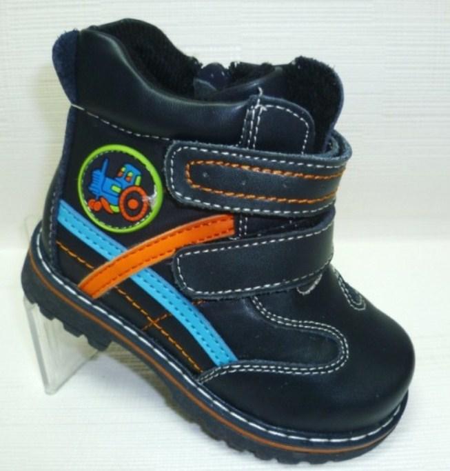 Демисезонные ботинки 7711 темно/синий для мальчика