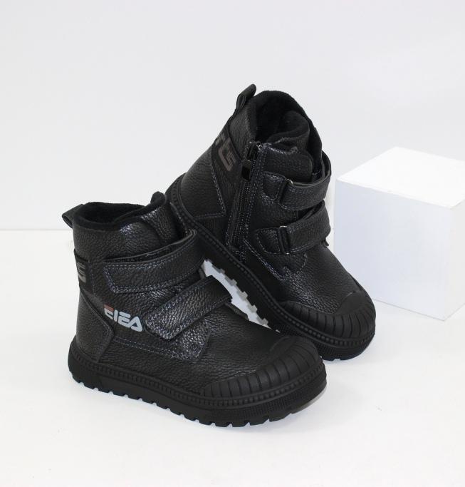 Дитячі демісезонні черевики для хлопчика
