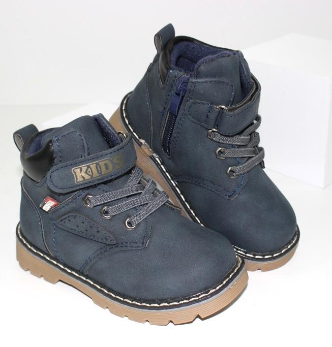 Купить демисезонные детские ботинки для мальчика  в интернете в Черкассах