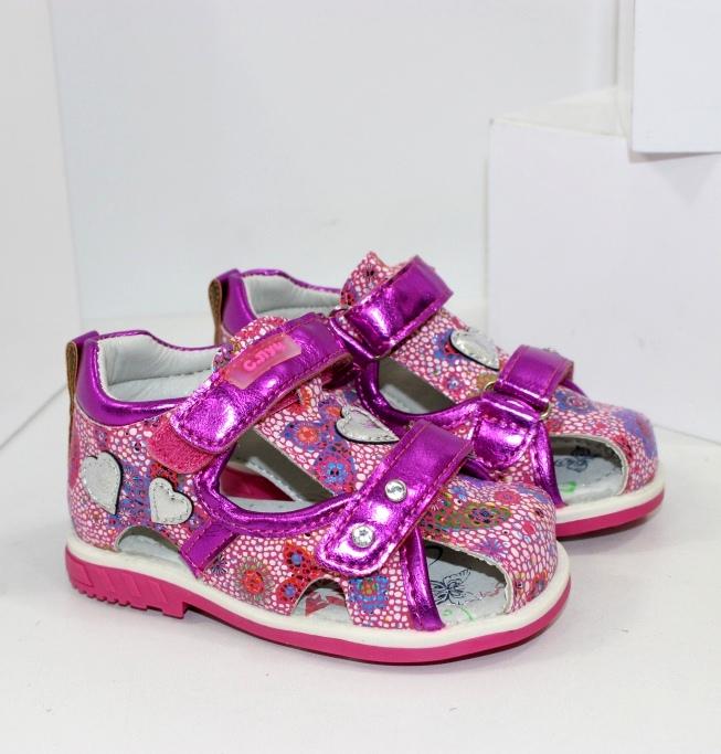 Найбільший вибір взуття у Україні. Дуже великий вибір!