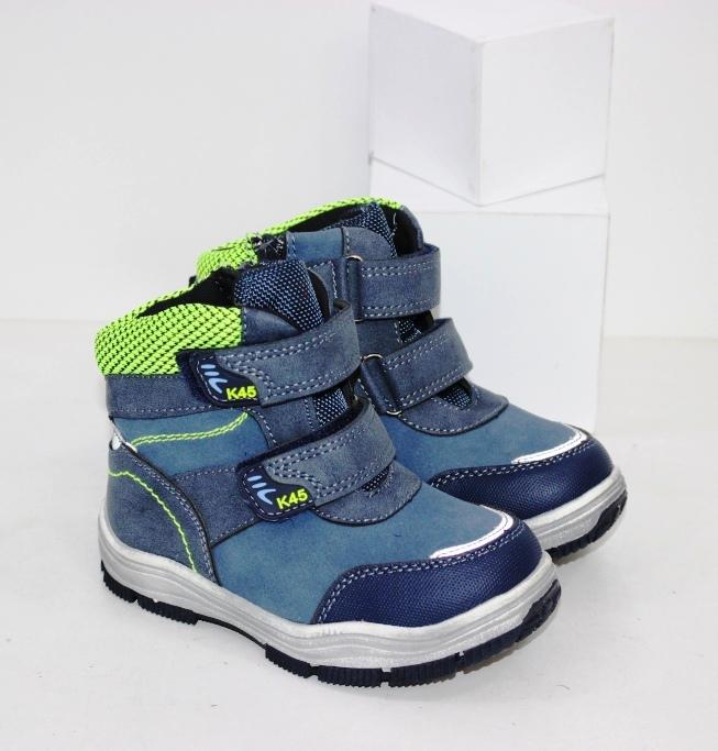 Купить ботинки сапжки для мальчиков теплые на меху
