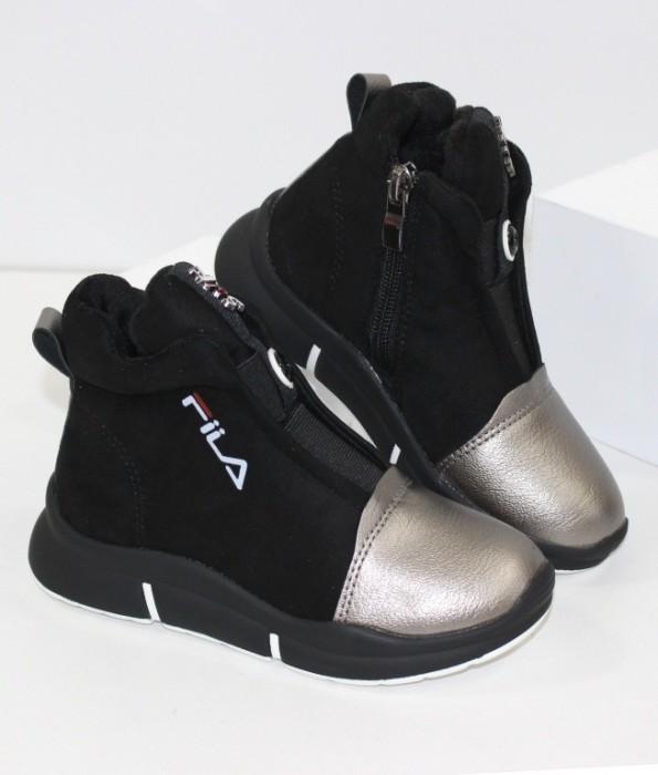 Детские демисезонные ботинки для девочки купить недорого