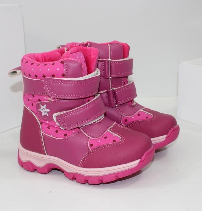 Красива дитяча взуття дешево. Новинки 2020 на інтернет-магазині Городок