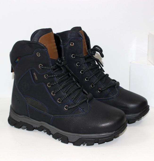 Купить дешево зимние ботинки для подростков - сайт обуви Городок. Дропшиппинг