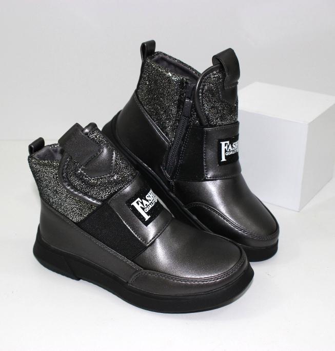 Модные ботинки для девочки YD1032-9 - купить в интернет магазин обуви в украине