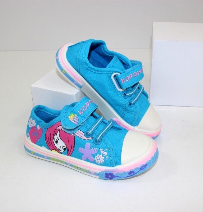 Купить недорого в интернете модную стильную детскую обувь. Новинки 2020!