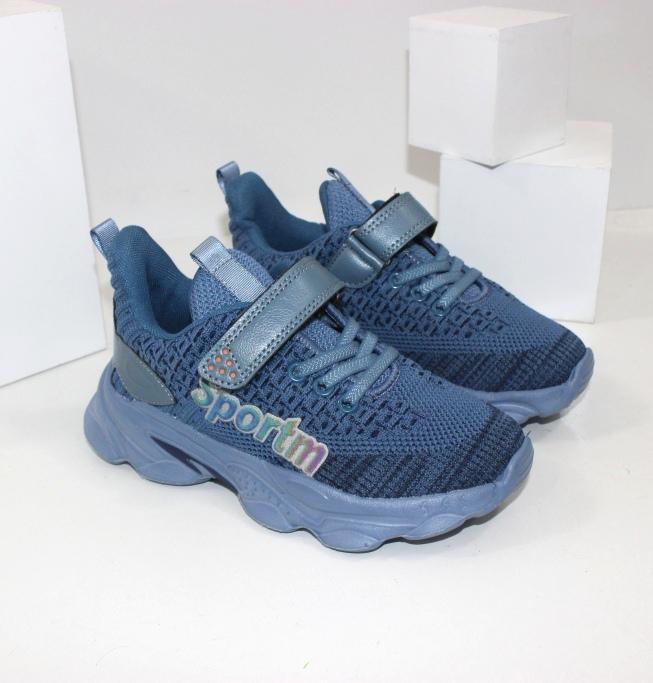 Спортивная обувь на мальчика купить в интернете.