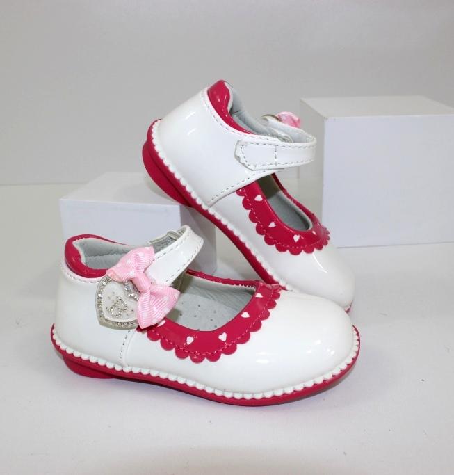 Туфли на девочку на сайте обуви Городок