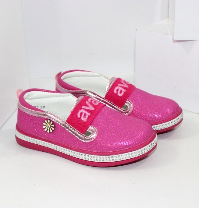 Дитяча весняна взуття для Ваших діток - низькі ціни, великий вибір