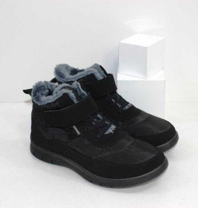 Купить теплые дутики ботинки на шнурках и липучке