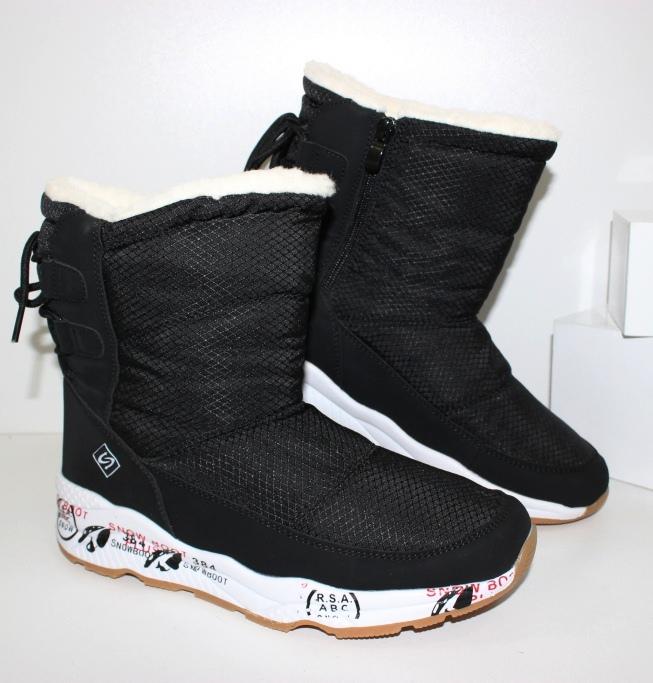 Болоневые женские сапоги со шнуровкой серый на сайте обуви городок