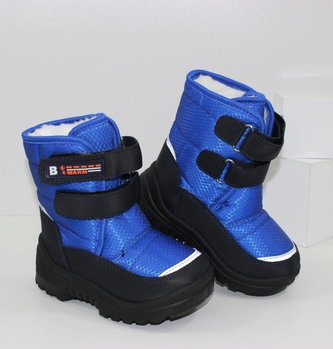 Зимние ботинки дл мальчиков на сайте обуви Городок