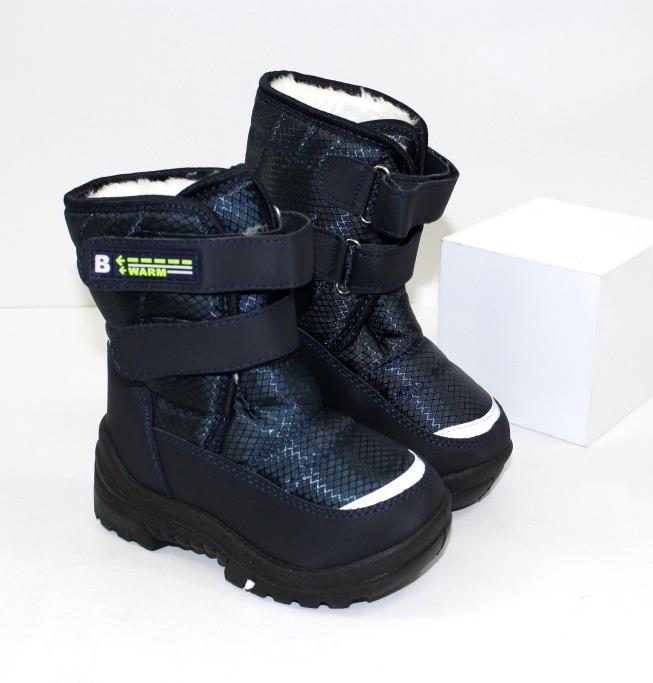 Зимние дутики для мальчишки B6168-navy - купить детская зимняя обувь по скидке
