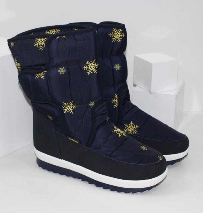 Дутики женские зимние купить , распродажа зимней обуви