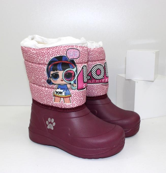 Детские ботинки для девочек 5лет купить  дешево в интернет магазин