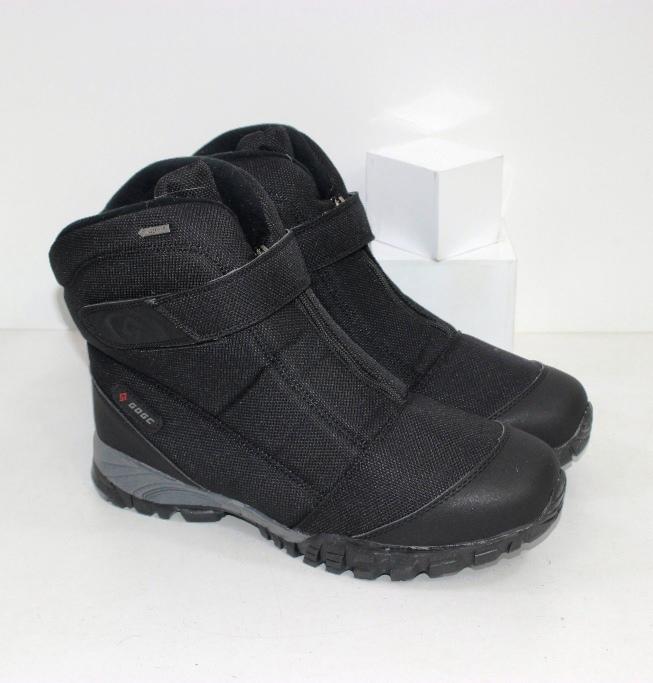 Купить мужские теплые ботинки дутики на нескользкой подошве