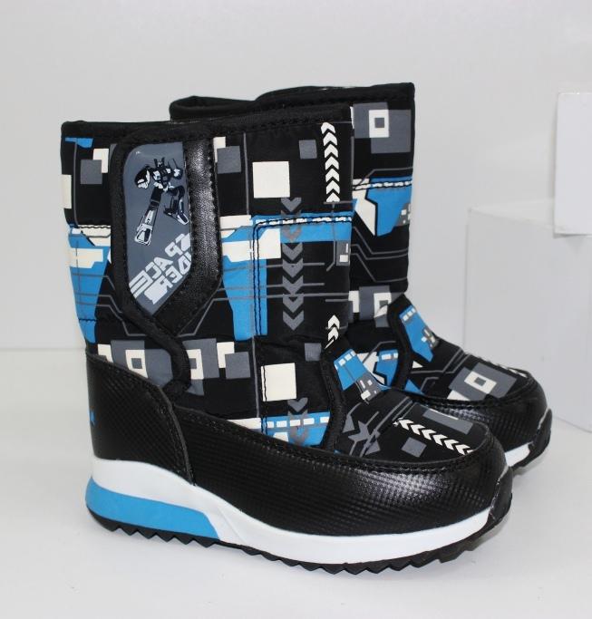 Доступная обувь для Ваших деток - сайт обуви Городок