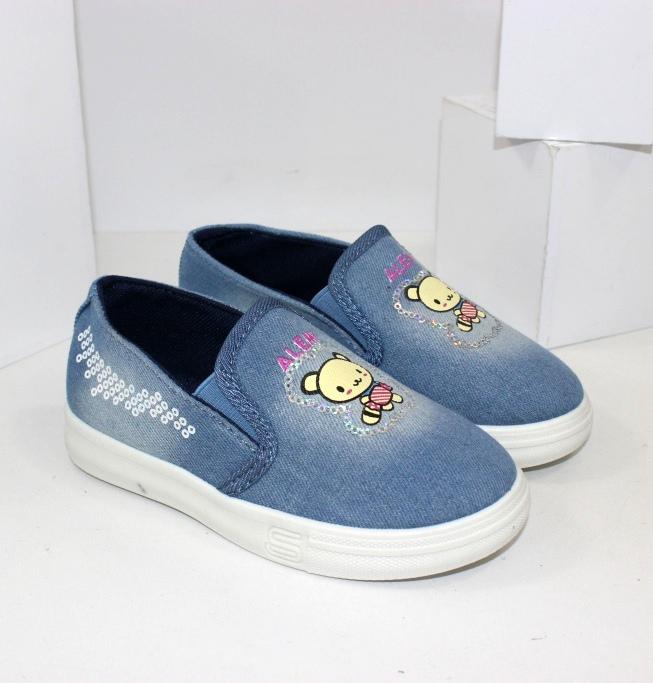 Весенняя обувь для Ваших деток - супер новинки!