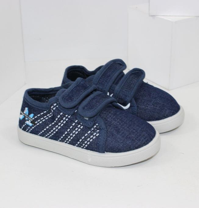 Кросівки для хлопчиків інтернет магазин Городок. Дропшиппінг