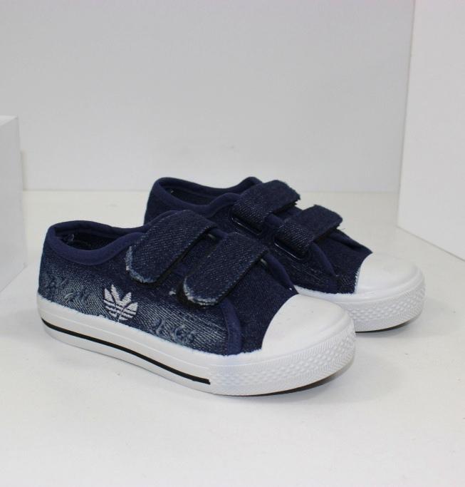 Дешевые кроссовки для мальчиков купить в интернет магазине