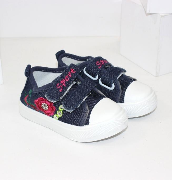Спортивная обувь для деток