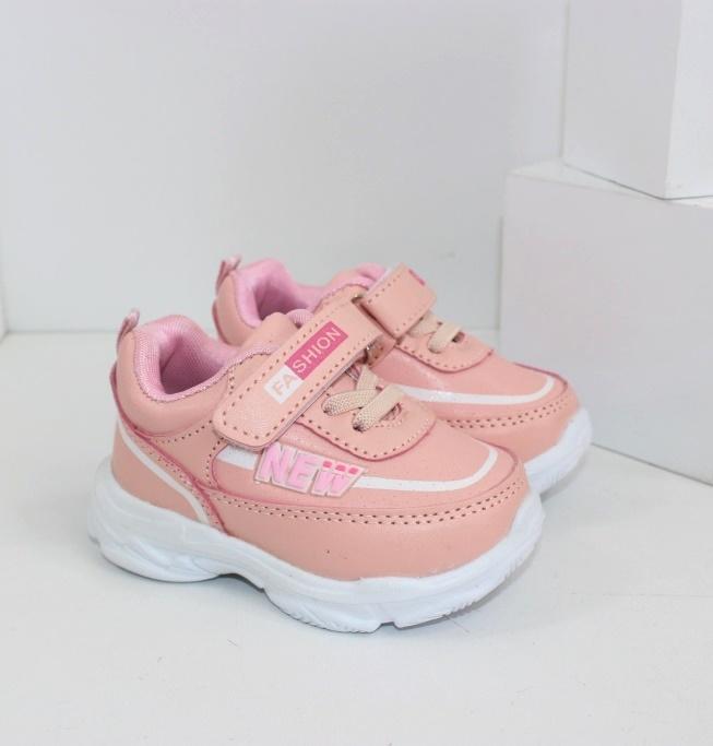 Купити дитячий спортивне взуття на сайті взуття Городок. Дропшоппінг