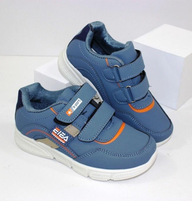 Модные кроссовки для мальчика купить на сайте обуви