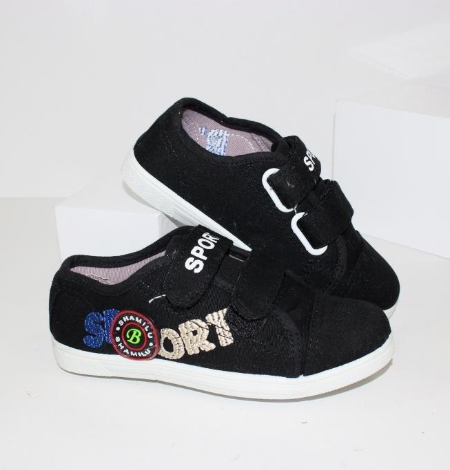 Кроссовки для мальчика купить в интернет магазине