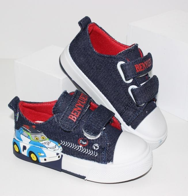 Дитячі кросівки і кеди на сайті недорогий взуття Городок
