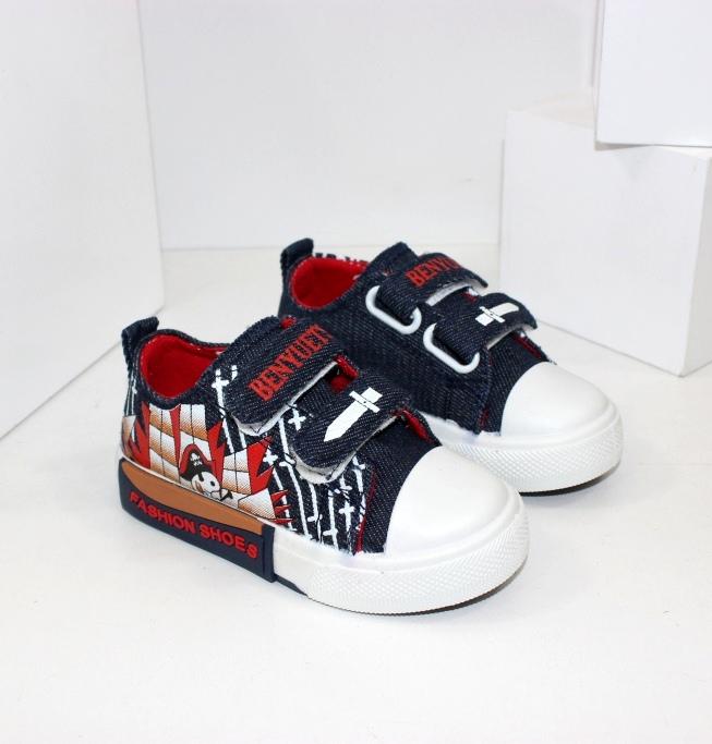 Модні кросівки на хлопчика купити дешево в інтернет магазині Городок