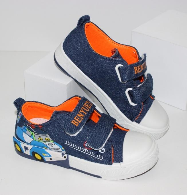 Дитячі високі кросівки для хлопчика і не тільки - сайт недорогий взуття Городок